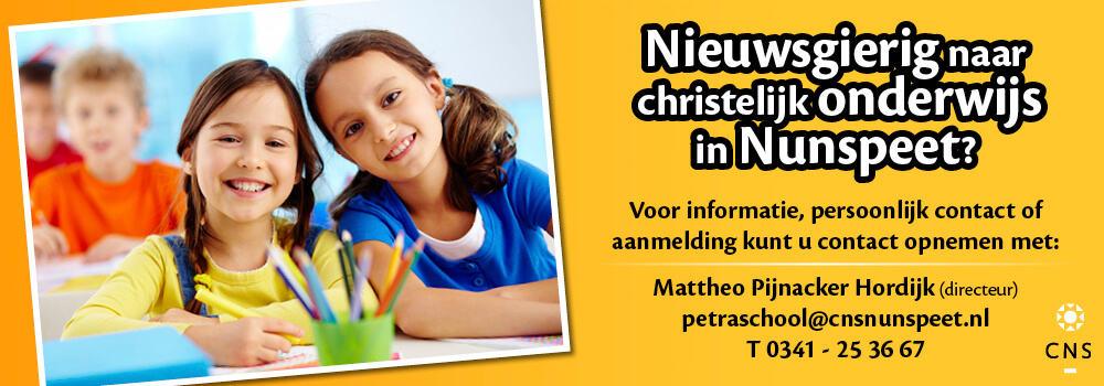 CNS-Petraschool-aanmelding